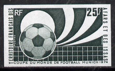 French Afars & Issas 1974 Football World Cup Championship 25f unmounted mint IMPERF colour trial proof (several colour combinations available but price is for ONE) as SG 614