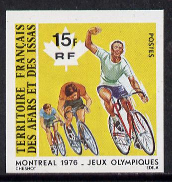 French Afars & Issas 1976 Montreal Olympics 15f Cycling imperf from limited printing unmounted mint, as SG 669*