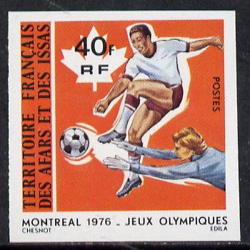 French Afars & Issas 1976 Montreal Olympics 40f Football imperf from limited printing unmounted mint, as SG 670*