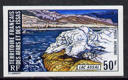 French Afars & Issas 1974 Lake Assal (50f Rocky Shore) imperf from limited printing unmounted mint, as SG 619*