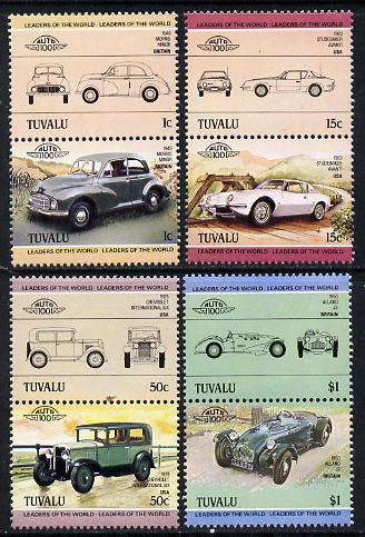 Tuvalu 1984 Cars #1 (Leaders of the World) set of 8 unmounted mint, SG 293-300