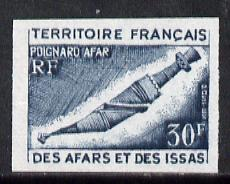 French Afars & Issas 1974 Afar Dagger 30f unmounted mint IMPERF colour trial proof (several colour combinations available but price is for ONE) as SG 606