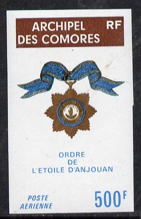 Comoro Islands 1974 Order of Star of Anjouan 500f imperf from limited printing, unmounted mint as SG 147*