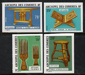 Comoro Islands 1974 Handicrafts (1st Series) set of 4 imperf from limited printing, as SG 152-55*