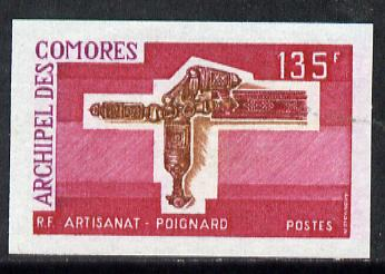 Comoro Islands 1975 Handicrafts (2nd Series) 135f Dagger imperf from limited printing, unmounted mint as SG 167*
