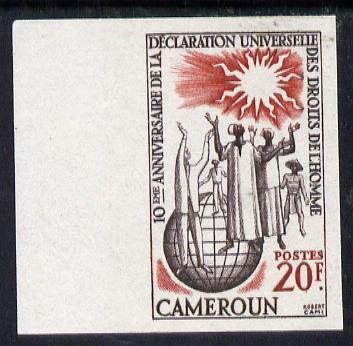 Cameroun 1958 Tenth Anniversary of Human Rights 20f unmounted mint imperf, as SG 272
