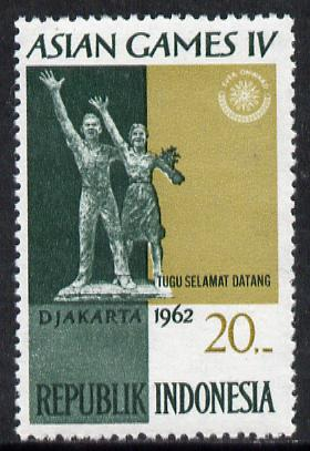Indonesia 1962 Welcome Monument 20r (from Asian Games set) unmounted mint SG 926