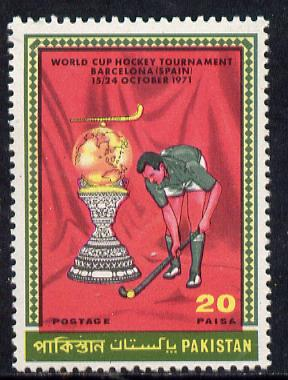 Pakistan 1971 World Cup Hockey Tournament unmounted mint, SG 317*