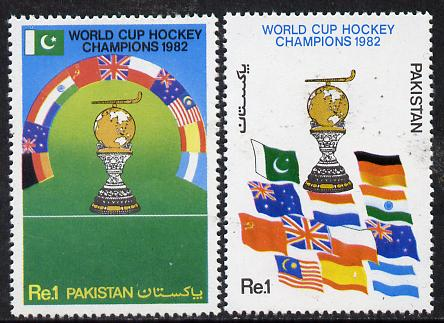 Pakistan 1982 World Cup Hockey Championships set of 2 unmounted mint, SG 576-77*