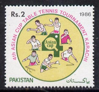 Pakistan 1986 4th Asian Cup Table Tennis Championship unmounted mint, SG 701*