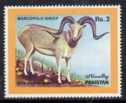 Pakistan 1986 Wildlife Protection (14th Series) 2r Argali unmounted mint, SG 702*