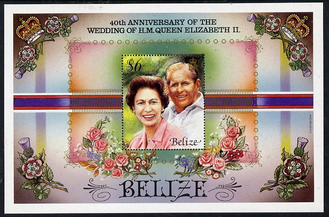 Belize 1987 Royal Ruby Wedding perf s/sheet unmounted mint SG MS 984
