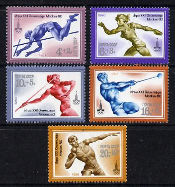 Russia 1980 Olympic Sports #8 (Athletics) set of 5 unmounted mint, SG 4973-77, Mi 4932-36*, stamps on sport, stamps on olympics
