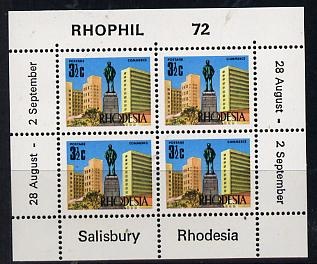 Rhodesia 1972 'Rhophil 72' Stamp Exhibition sheetlet containing 4 x 3.5c (Statue of Rhodes) unmounted mint, SG MS 476