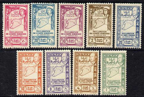 Syria 1943 Union of Lakatia set of 9 unmounted mint, SG 367-75*