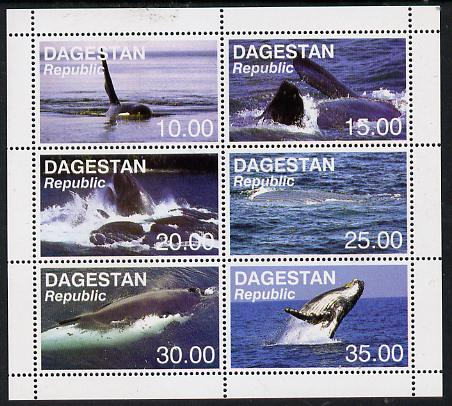 Dagestan Republic 1999 Whales perf sheetlet containing complete set of 6 values unmounted mint