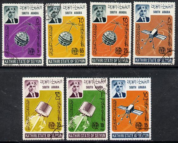 Aden - Kathiri 1966 ITU Centenary set of 7 cto used SG 84-90, Mi 84-90