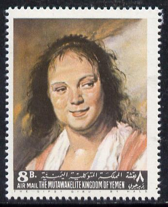 Yemen - Royalist 1967 The Gypsy Girl by Frans Hals from Famous Paintings set, unmounted mint SG R230