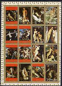 Ajman 1972 Paintings of Nudes, perf set of 16 unmounted mint, Mi 2555-70A