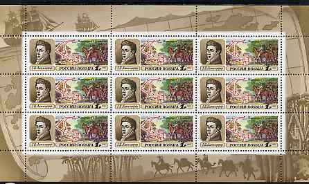 Russia 1992 Langsdorf Expedition of Brazil in sheetlet of 9 unmounted mint, Mi 250
