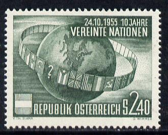 Austria 1955 Tenth Anniversary of UNO, Mi 1022, SG 1279