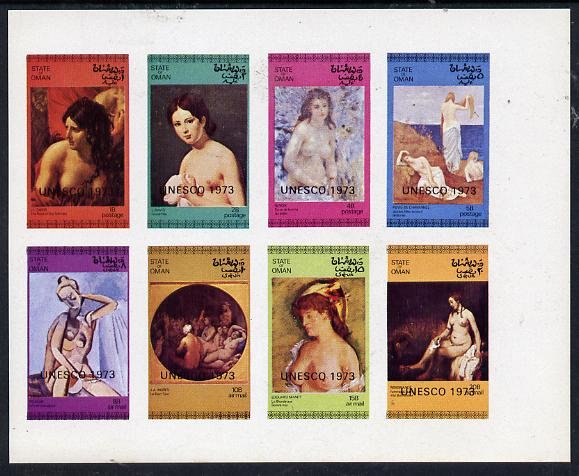 Oman 1973 Paintings of Nudes (opt'd UNESCO 1973) imperf  set of 8 values (1b to 20b) unmounted mint