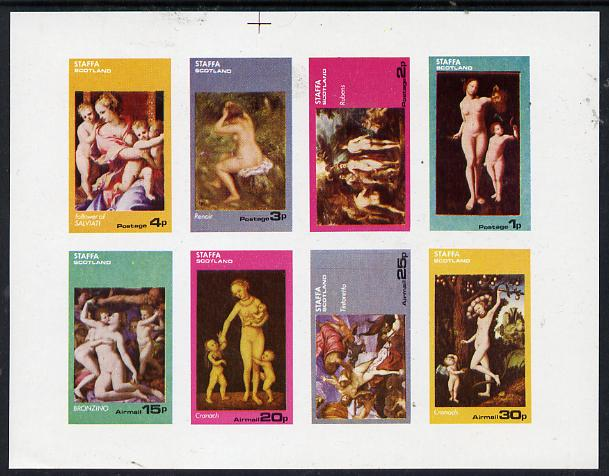Staffa 1974 Paintings of Nudes imperf  set of 8 values (1p to 30p) unmounted mint