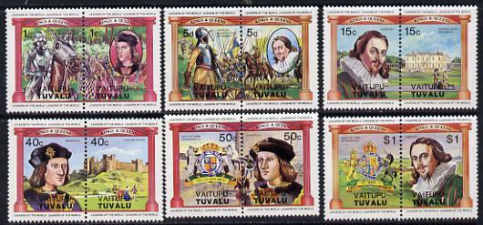 Tuvalu - Vaitupu 1984 Monarchs (Leaders of the World) Richard III  & Charles I, set of 12 unmounted mint