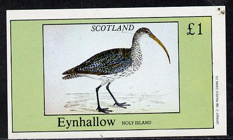 Eynhallow 1982 Waders #3 imperf souvenir sheet (�1 value) unmounted mint