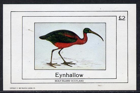 Eynhallow 1982 Waders #3 imperf deluxe sheet (�2 value) unmounted mint