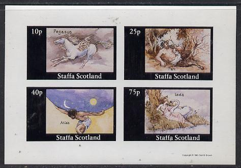 Staffa 1981 Signs of the Zodiac (Pegasus, Pan etc) imperf  set of 4 values (10p to 75p) unmounted mint