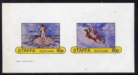Staffa 1982 Mythology (Venus on Shell & Mercury) imperf  set of 2 values (40p & 60p) unmounted mint