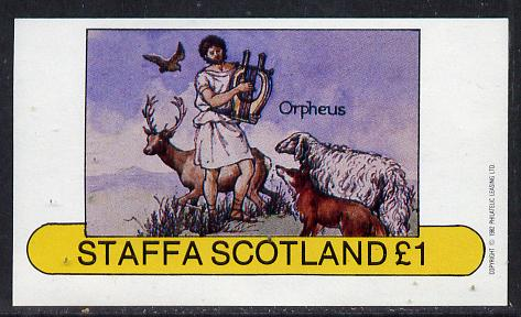 Staffa 1982 Mythology (Orpheus) imperf souvenir sheet (�1 value)  unmounted mint