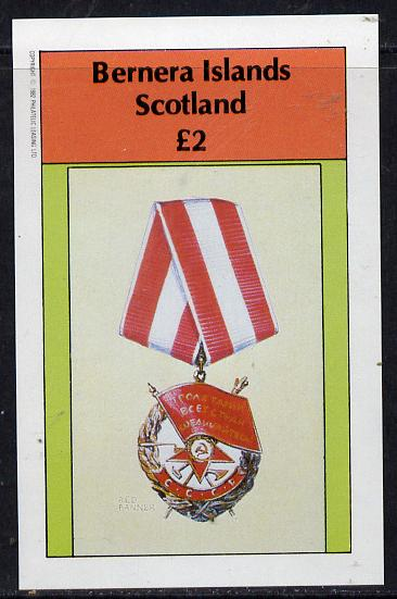Bernera 1982 Red Banner Medal imperf deluxe sheet (�2 value) unmounted mint