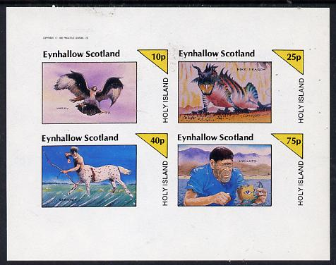 Eynhallow 1982 Mythology imperf  set of 4 values (10p to 75p) unmounted mint