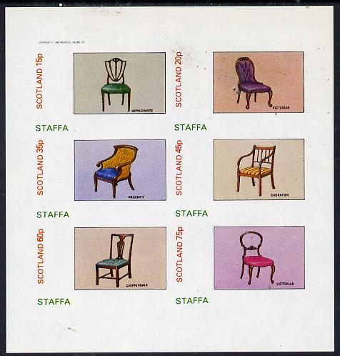 Staffa 1982 Antique Chairs imperf set of 6 values (15p to 75p) unmounted mint