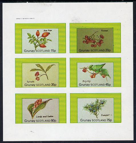 Grunay 1982 Fruits imperf set of 6 values (15p to 75p) unmounted mint