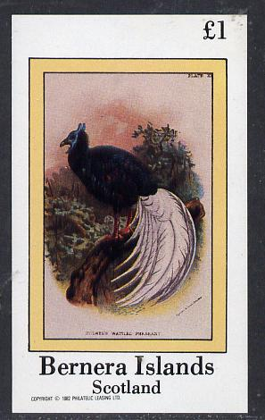 Bernera 1982 Pheasant imperf souvenir sheet (�1 value) unmounted mint