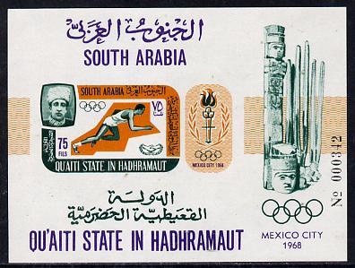 Aden - Qu'aiti 1967 Olympics imperf miniature sheet unmounted mint (Mi BL 7B)