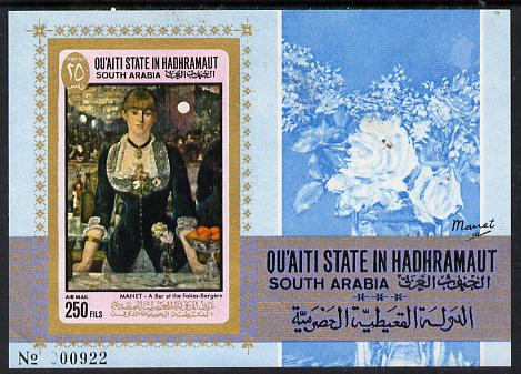 Aden - Qu'aiti 1967 Manet imperforate miniature sheet (Bar at the Folies-Bergere) unmounted mint Mi BL 12B