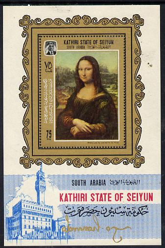 Aden - Kathiri 1967 Mona Lisa perforate miniature sheet unmounted mint (Mi BL 4A)