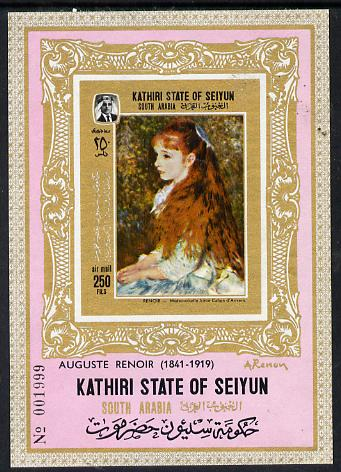 Aden - Kathiri 1967 Paintings by Renoir (Mademoiselle d