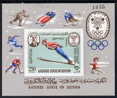 Aden - Kathiri 1967 Grenoble Winter Olympics (Skiing) imperf miniature sheet unmounted mint (Mi BL 7B)