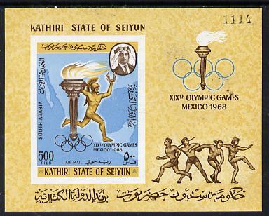 Aden - Kathiri 1967 Olympics imperf miniature sheet unmounted mint (Mi BL 13B)