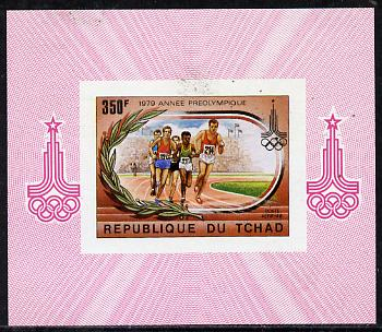 Chad 1979 Moscow Olympics (Running) imperf deluxe miniature sheet (design as SG 576)