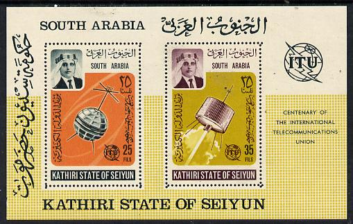 Aden - Kathiri 1966 ITU Centenary perf m/sheet containing 25f & 35f unmounted mint Mi BL 1A