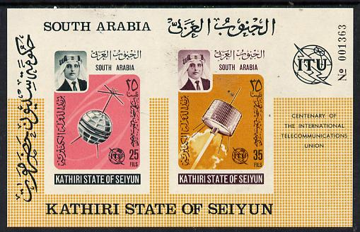 Aden - Kathiri 1966 ITU Centenary imperf m/sheet containing 25f & 35f unmounted mint (Mi BL 1B)