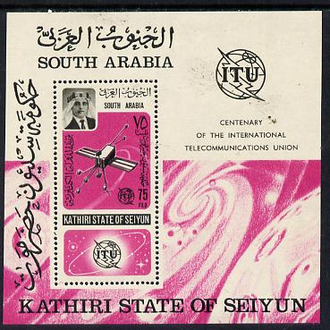 Aden - Kathiri 1966 ITU Centenary perf m/sheet containing 75f unmounted mint, Mi BL A1A