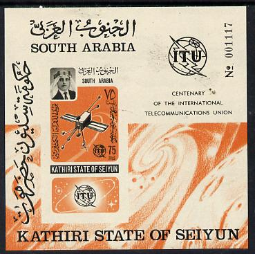 Aden - Kathiri 1966 ITU Centenary imperf m/sheet containing 75f unmounted mint (Mi BL A1B)