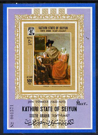 Aden - Kathiri 1967 Paintings by Vermeer imperf m/sheet unmounted mint (Mi BL 12B)